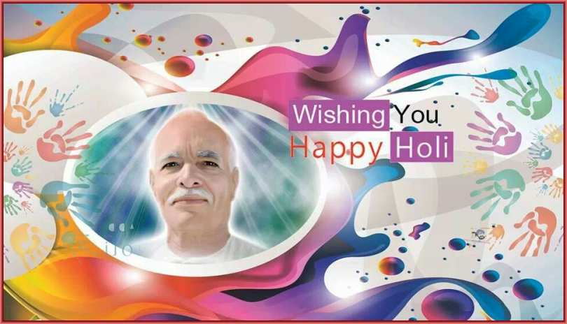 Happy Holi BapDada