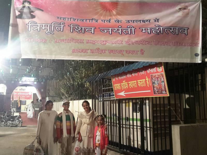 Shiv jayanti Celebration