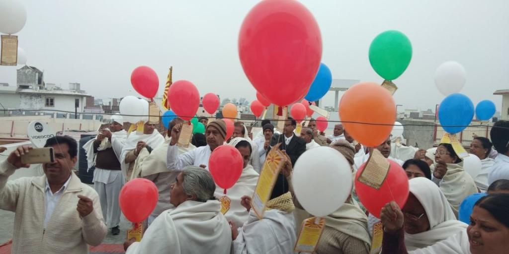 Balloon with Shiv Sandesh