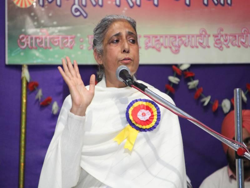 Main Speaker : BK Dr. Seema Behan Ji