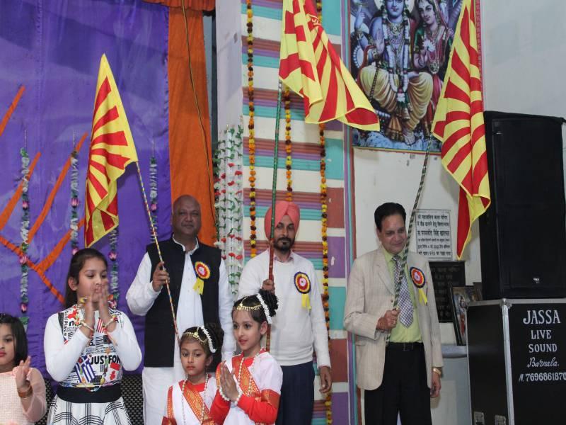 Shiv Dhawaj